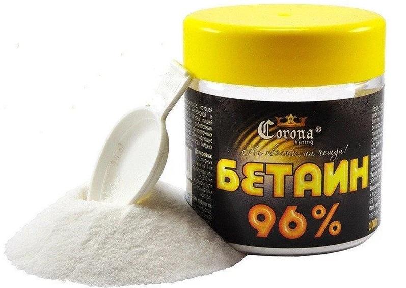 Рыболовный бетаин