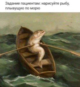 Рыба на плывущая по морю