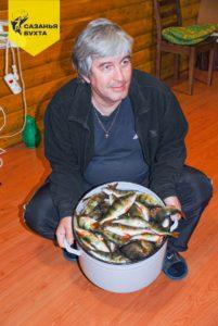 Рыбалка на окуней