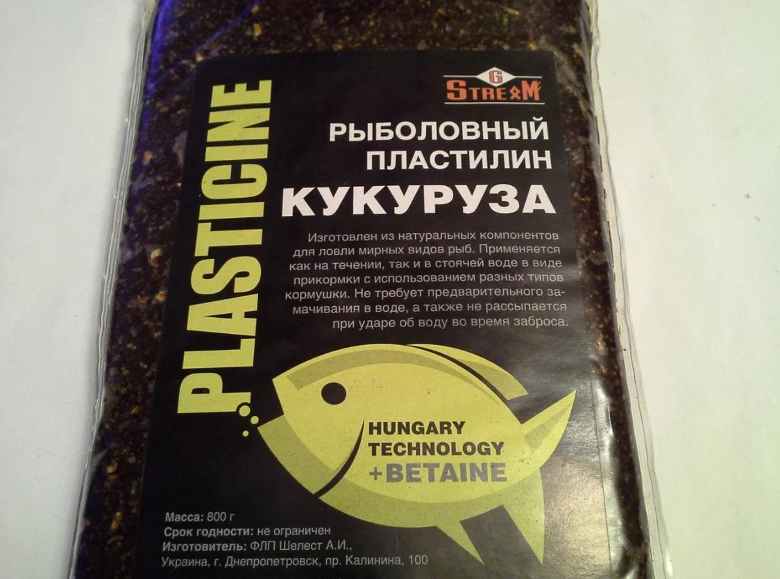 Использование рыболовного пластилина