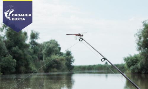 Летняя рыбалка на раскатах