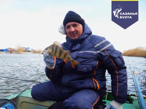 Рыбалка на окуня с лодки